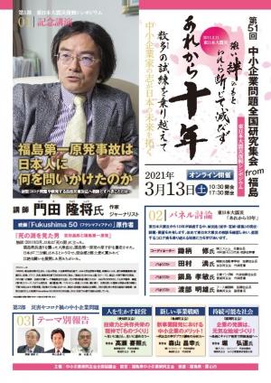 ニュース の 愛媛 県